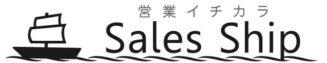Salesship