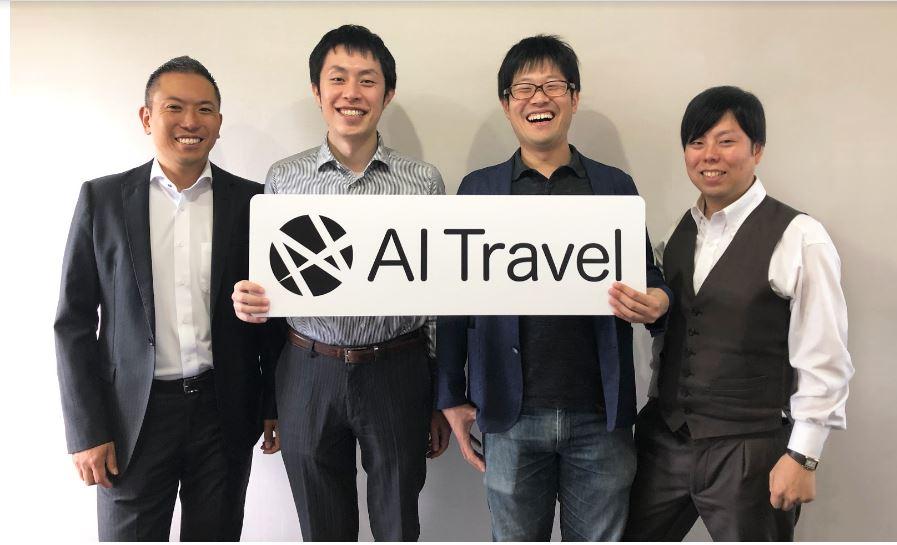 次世代クラウド出張手配・管理サービス「AI Travel」利用ユーザー数は10,000名超え、総額2億円の資金調達を実施