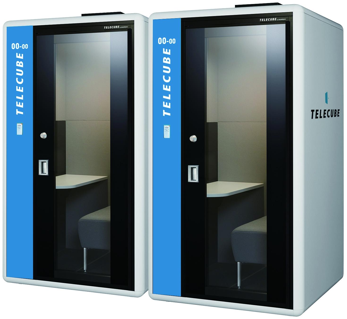 小田急線の駅に、新たな機能が加わります!テレワークのための個室ブース「テレキューブ」を設置